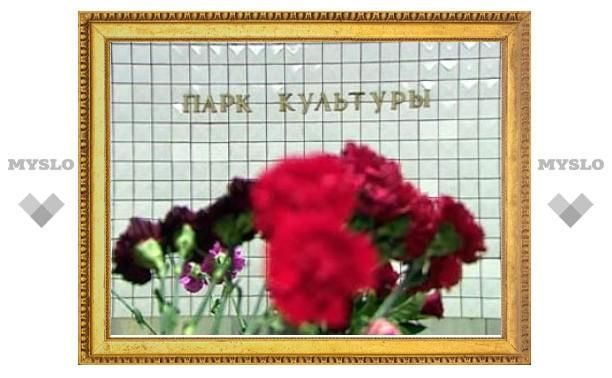 """На станциях """"Лубянка"""" и """"Парк культуры"""" установят мемориальные доски"""