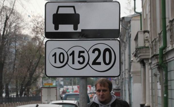 С 1 по 10 января туляки смогут бесплатно парковаться в центре города