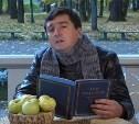 Музей «Ясная Поляна» победил на фестивале «Музейный Гик»