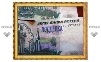 """Щекинец, зная, что 1000-рублевая купюра поддельная, решил во что бы то ни стало """"впарить"""" ее"""