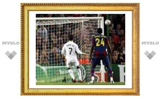 """Матч """"Барселоны"""" и """"Манчестер Юнайтед"""" завершился вничью"""