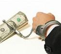 Более 860 туляков не могут выехать за границу из-за долгов