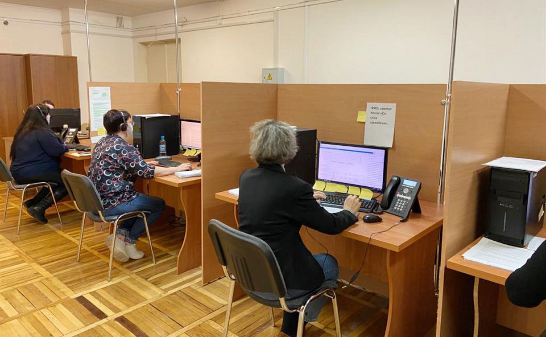 В Тульской области горячую линию минздрава предложили переформатировать в «Медицинского привратника»