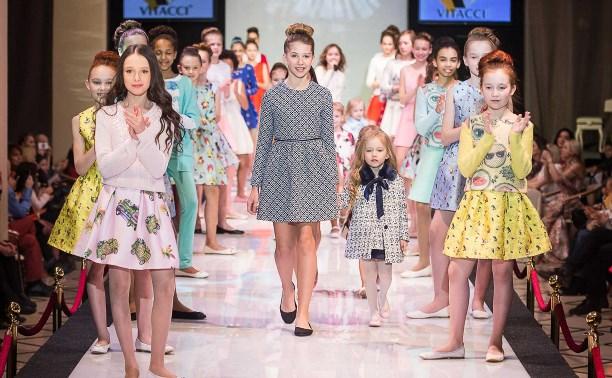 Юных моделей приглашают на кастинг для показа в Москве