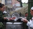 Под Тулой выберут лучших военных поваров полевой кухни