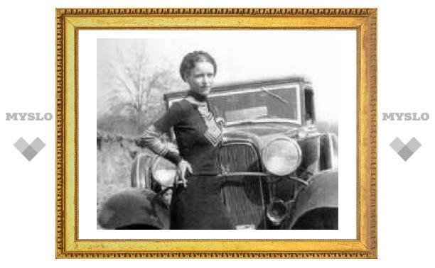 Стихи грабительницы Бонни Паркер выставлены на аукцион