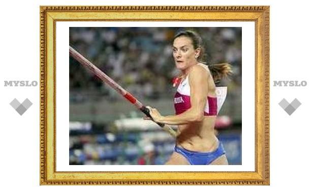 Елена Исинбаева отстояла звание чемпионки мира