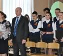 В тульских школах провели «Урок Победы»