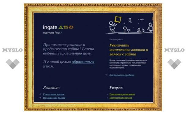 Стажер московской фирмы пытался продать коммерческую тайну