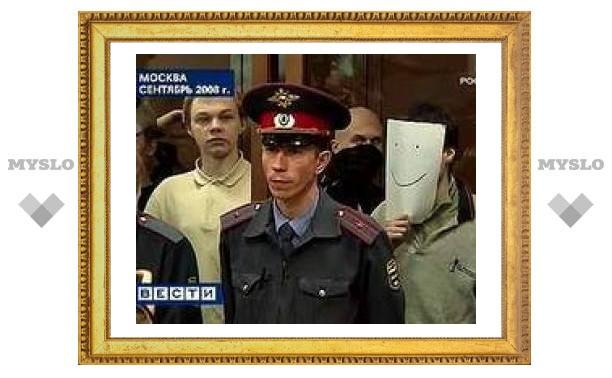 Банде Рыно-Скачевского вынесен приговор
