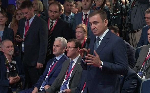 Алексей Дюмин: «Те, кто инвестирует в Тульскую область, становятся частью нашей большой семьи»