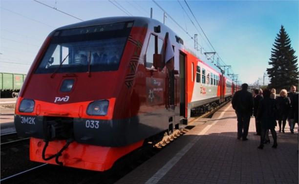 В праздники на Московской железной дороге изменится расписание