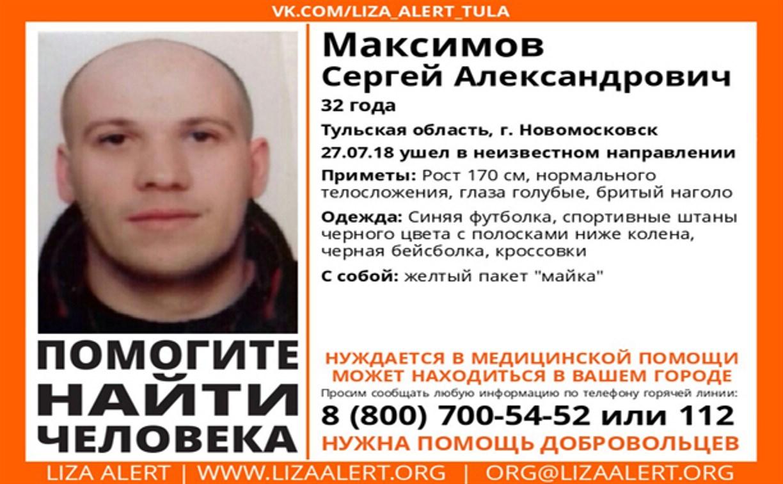 В Тульской области пропал 32-летний мужчина