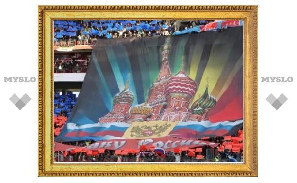 Для российских болельщиков составили азбуку Евро-2012