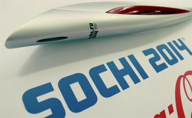 Олимпийские факел и форму выставили на продажу