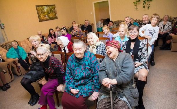 форма направления в дом престарелых