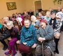 В России предлагают совместить детские дома и дома престарелых