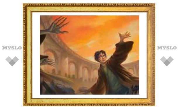 """В Ватикане назвали Гарри Поттера """"героем нежелательного типа"""""""