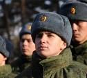 В гуманитарных вузах закроют военные кафедры