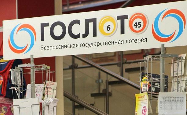 Туляк выиграл в лотерею почти 3 000 000 рублей