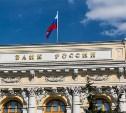 Выплаты вкладчикам банка «Адмиралтейский» начнутся 25 сентября