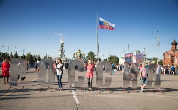День России в Туле завершился рок-концертом и фейерверком