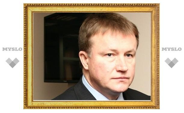Завершено следствие по делу тульского экс-губернатора Вячеслава Дудки