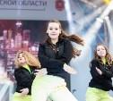 Закрытие «Дней МГИМО в Тульской области»: текболл, камерный ансамбль и салют