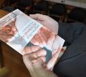 Тульские приставы присоединились к акции «Стоп ВИЧ/СПИД»