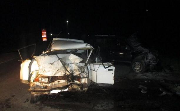 Авария в Заокском районе унесла жизни трех человек