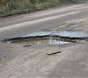 Дорогу в районе Бобрик-горы в Донском ремонтируют впервые за 20 лет!