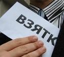 В России снизили минимальные штрафы за взятки