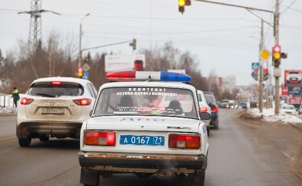 За два дня в Тульской области из-за непогоды произошло 156 ДТП