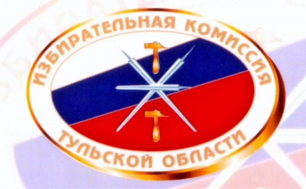 Профильный комитет Тульской областной Думы одобрил законопроект избиркома