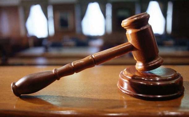 В Москве жителя Тульской области осудят за смертельное ДТП