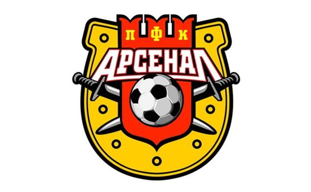 Конкурс футбольных болельщиков от ГК «Автокласс»