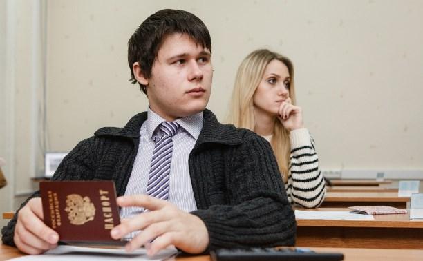 Тульские школьники сдали досрочный ЕГЭ по русскому и географии