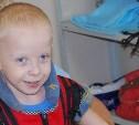6-летнему Егорке из Тулы требуется помощь!