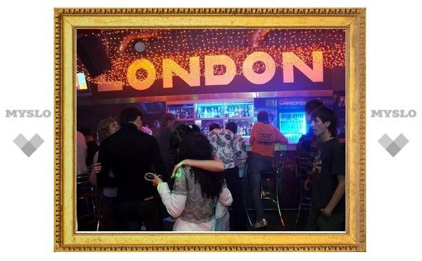 «Лондон» приглашает на благотворительную вечеринку