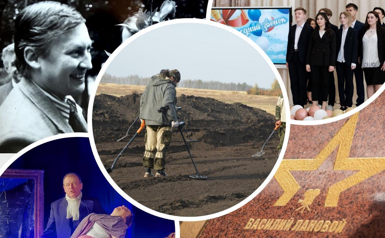 Топ-5 событий недели: юбилей Анатолия Карпова, звезда Ланового, реликвии Куликова поля