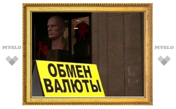 Банк России запретил регистрацию новых обменников