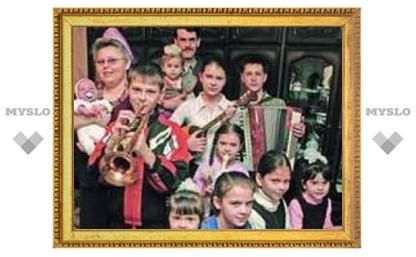 Самая большая тульская семья живет в Скуратове