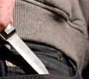 Туляк напал с ножом на подростка за то, что тот задел его плечом