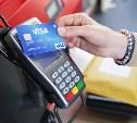 Российские банки будут блокировать карты клиентов, если заподозрят кражу денег