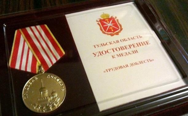 Работников ЖКХ наградили медалями «Трудовая доблесть» III степени