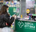 Сколько стоят маски и перчатки в тульских аптеках? Рейд Myslo