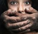 Пенсионер пытался изнасиловать 11-летнюю девочку в городском парке Донского