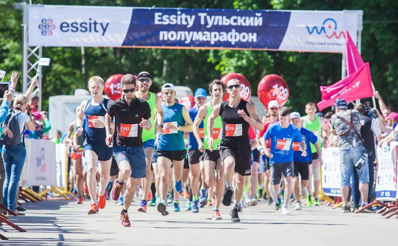 Essity Тульский полумарафон собрал 850 спортсменов со всей России