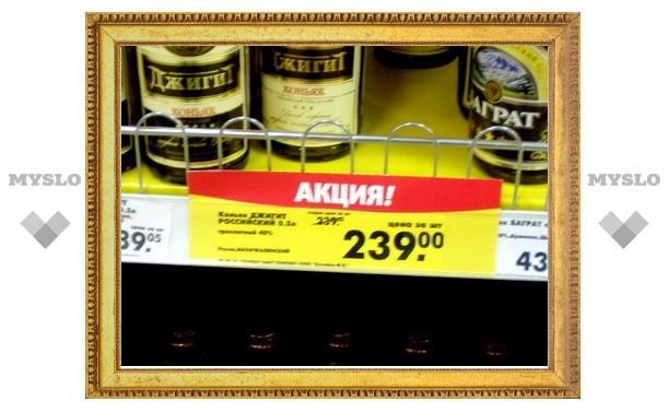 """В тульских супермаркетах снова """"бешеные"""" скидки!"""