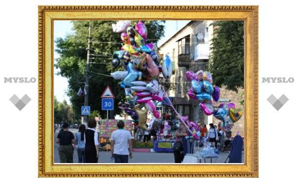 Щекинцы отметили День города